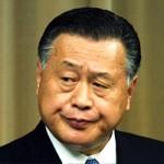 Yoshiro Mori Biography