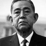 Eisaku Sato Quiz