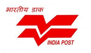 Indian Postal Department Recruitment 2012